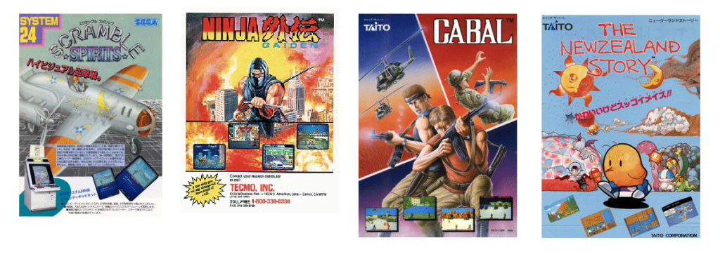 Scramble Spirits  By Source (WP:NFCC#4), Fair use, https://en.wikipedia.org/w/index.php?curid=51031524  Ninja Gaiden  By Source, Fair use, https://en.wikipedia.org/w/index.php?curid=15356816  Cabal  By Source, Fair use, https://en.wikipedia.org/w/index.php?curid=33734694  The New Zealand Story  By Source, Fair use, https://en.wikipedia.org/w/index.php?curid=29656736